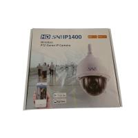 SAB IP1400 Kamera Outdoor HD Drahtlos Netzwerk Zoom